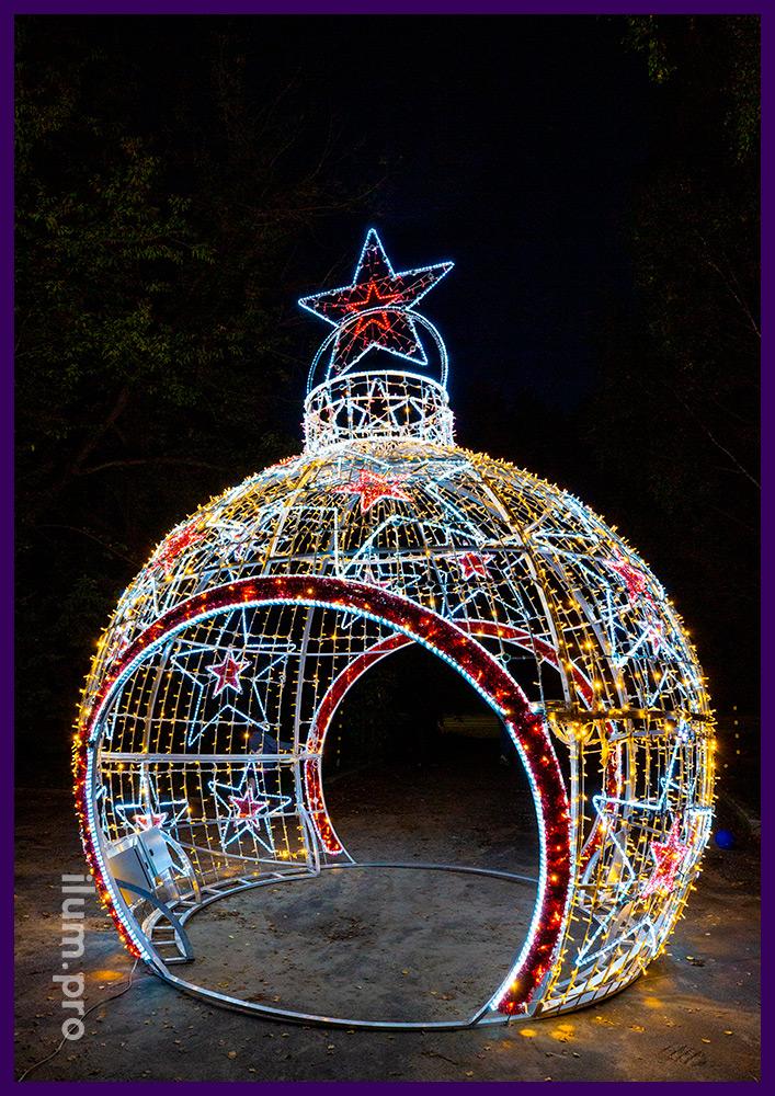 Шар светодиодный металлический с аркой - новогодняя игрушка из гирлянд и разноцветных модулей
