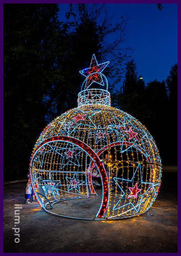 Арка-шар в форме ёлочной игрушки со звёздами из алюминиевого каркаса, гирлянд, дюралайта, мишуры и RGB SMART модулей