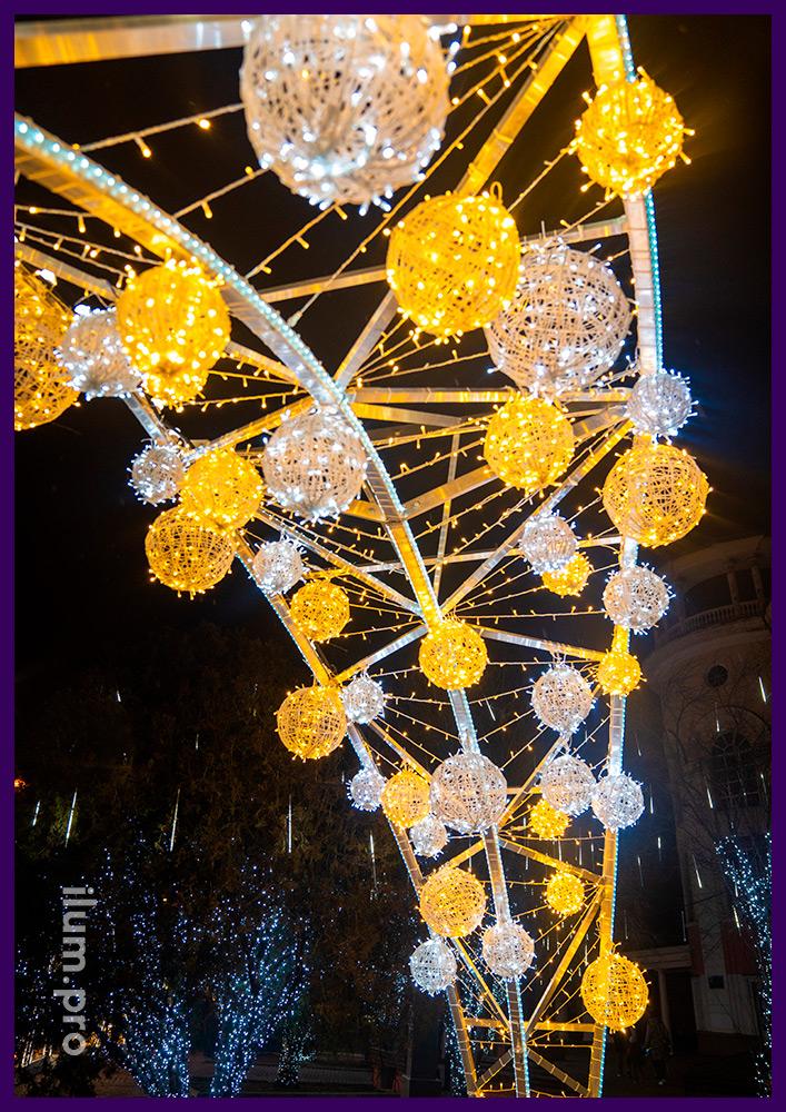 Светодиодные арки в Крыму на Новый год, уличные декорации
