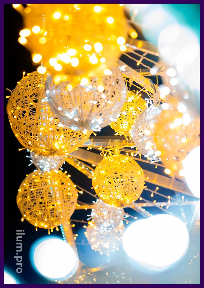 Новогодние декорации из алюминия, гирлянд, белтлайта и дюралайта со светящимися шарами