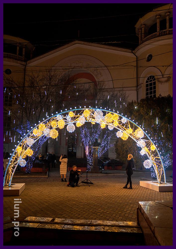 Новогодние арки с подсветкой уличными шарами, лампочками и гирляндами на площади