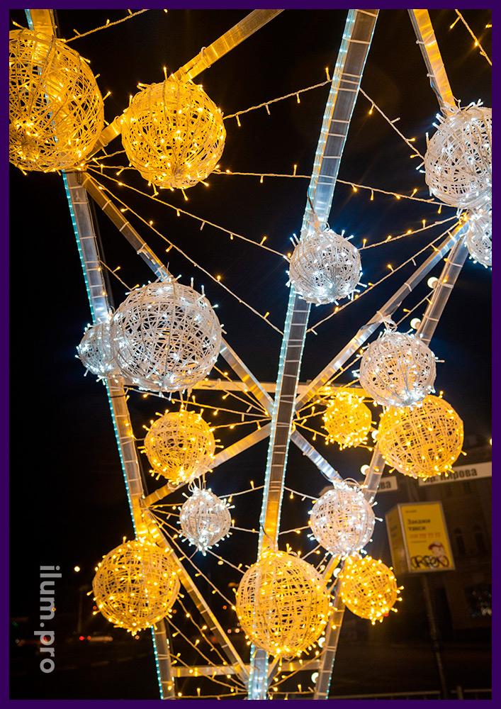 Разноцветные арки с гирляндами и лампочками для украшения города на Новый год