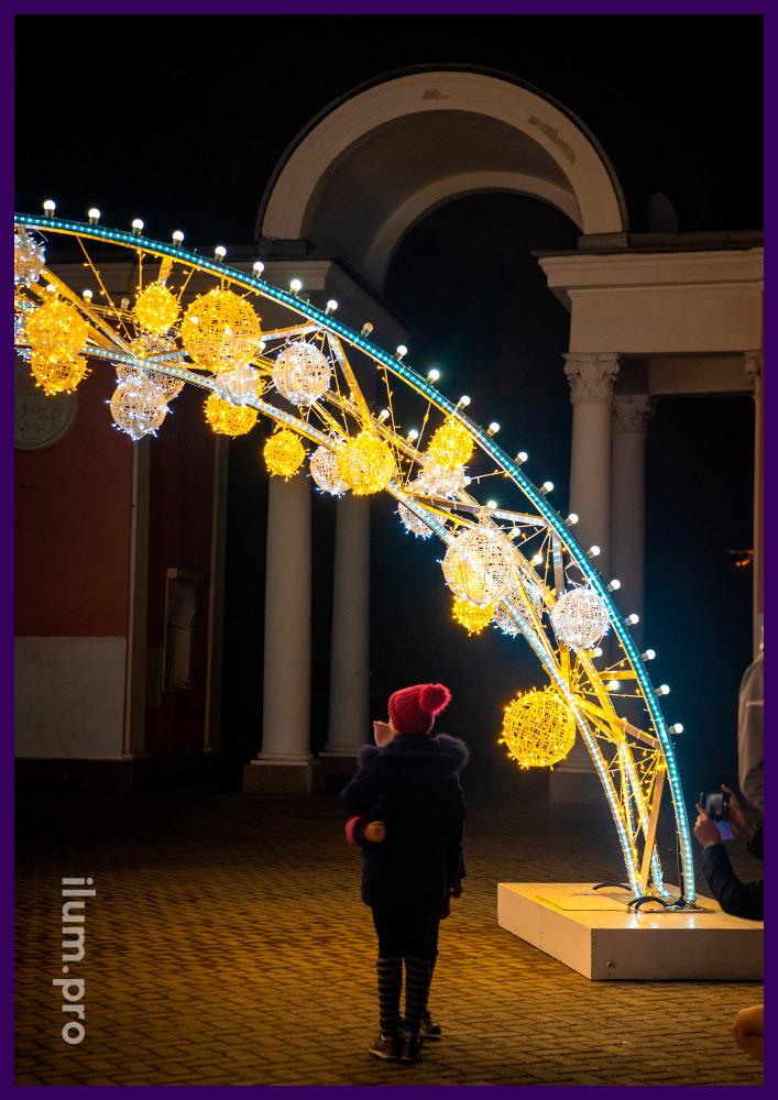 Светодиодные арки с гирляндами и дюралайтом, новогодние декорации в Симферополе