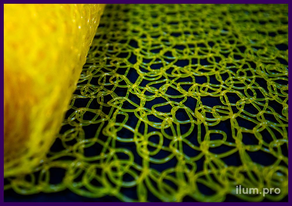 Сетка жёлтая декоративная из ПВХ в рулонах длиной 10 метров и шириной 1 метр