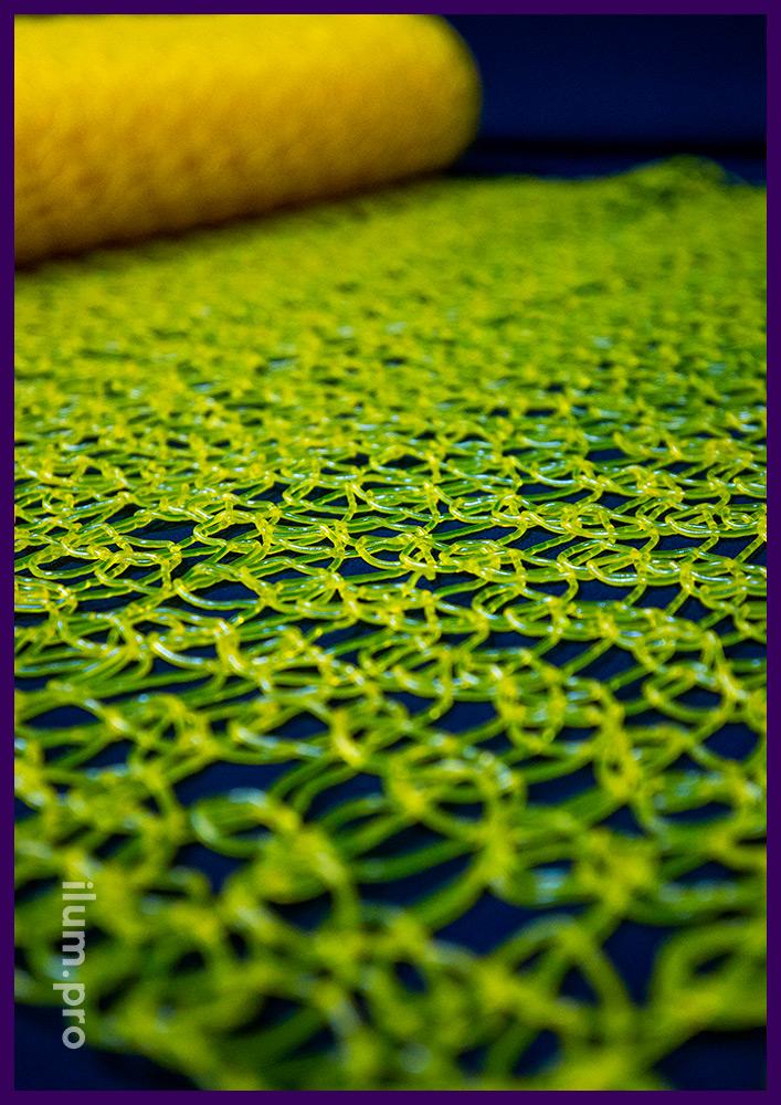 Сетка пластиковая декоративная в рулоне длиной 10 метров, жёлтый цвет