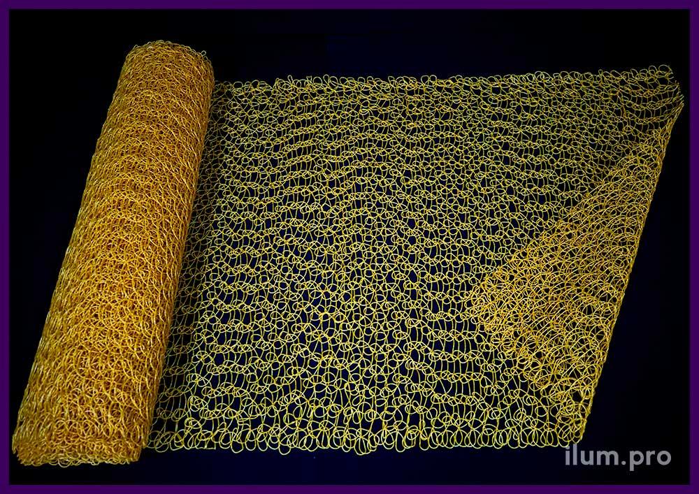 Сетка из ПВХ золотого цвета в рулонах длиной 10 метров и шириной 1 метр