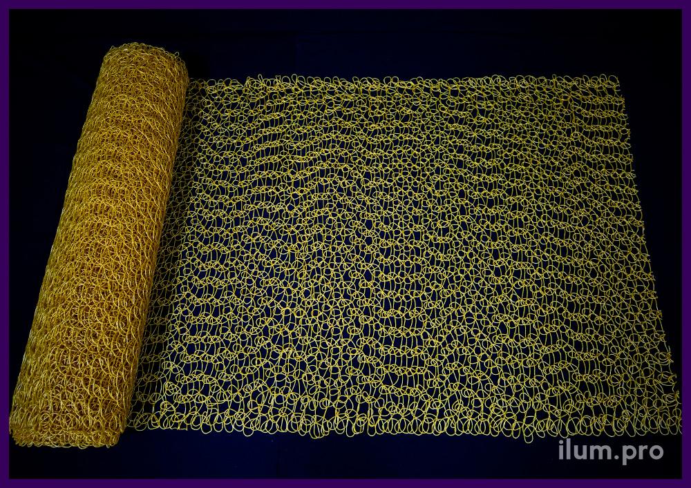 Сетка пластиковая с петлями из PVC (ПВХ) золотого цвета, рулон длиной 10 м, ширина 1 м