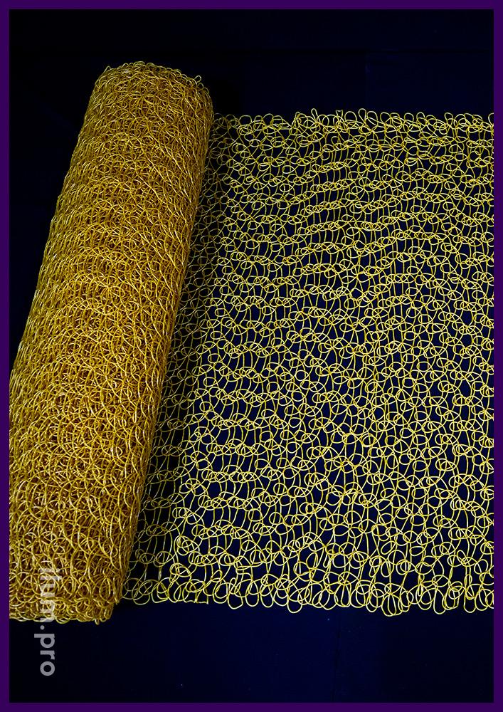 Золотая сетка из ПВХ для украшения новогодних декораций с гирляндами